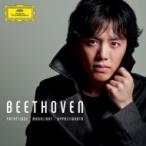 Beethoven ベートーヴェン / ピアノ・ソナタ第8番『悲愴』、第14番『月光』、第23番『熱情』 ユンディ・リ 国内