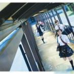 欅坂46 / 世界には愛しかない (+DVD)【TYPE-B】  〔CD Maxi〕