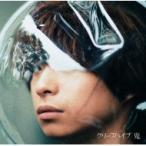 クリープハイプ / 鬼 (+DVD)【初回限定盤】  〔CD Maxi〕
