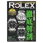 Real Rolex 16 カートップムック / 雑誌  〔ムック〕