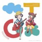 アニメ (Anime) / TVアニメ「あまんちゅ!」 オリジナルサウンドトラック 国内盤 〔CD〕