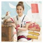 La PomPon / 想い出の九十九里浜  /  恋のB・G・M 〜イマハ、カタオモイ〜 【YUKINO ver.】  〔CD Maxi〕