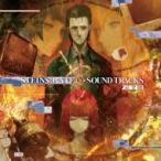 ゲーム ミュージック  / 「STEINS; GATE 0 SOUND TRACKS」-完全版- 国内盤 〔CD〕