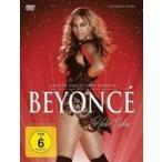 Beyonce ビヨンセ / Hold You  〔DVD〕