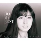 岡村孝子 オカムラタカコ / DO MY BEST II (+DVD)【初回限定盤】  〔CD〕