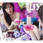 JY / 好きな人がいること (+DVD+フォトブック) 【完全生産限定盤】  〔CD Maxi〕