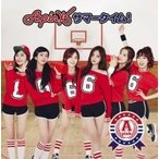 Apink / サマータイム! 【初回生産限定盤C】 (ピクチャーレーベル仕様:ウンジVer.)  〔CD Maxi〕