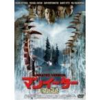 マンイーター  〔DVD〕