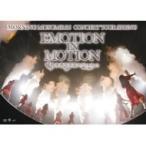 モーニング娘。'16 / モーニング娘。'16コンサートツアー春〜EMOTION IN MOTION〜鈴木香音卒業スペシャル (DVD)  〔DVD