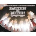 モーニング娘。'16 / モーニング娘。'16コンサートツアー春〜EMOTION IN MOTION〜鈴木香音卒業スペシャル (Blu-ray)