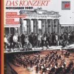 Beethoven ベートーヴェン / 交響曲第7番、ピアノ協奏曲第1番 ダニエル・バレンボイム & ベルリン・フィル 国内