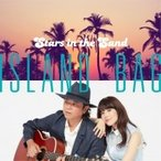 ISLAND BAG / Stars in the Sand  〔CD〕