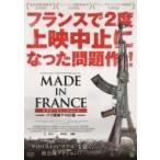 メイド・イン・フランス-パリ爆破テロ計画-  〔DVD〕