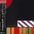 Pink Floyd ピンクフロイド / Final Cut   〔LP〕