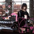 大森靖子 / ピンクメトセラ / 勹″ッと<るSUMMER (+DVD)  〔CD Maxi〕