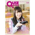 QUIZ JAPAN Vol.6 / セブンデイズウォー  〔本〕