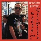 Graham Parker グラハムパーカー / Live Alone! Discovering Japan (Live In Tokyo,  Japan  /  1998) 輸入盤 〔CD〕