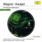 Wagner ワーグナー / 『ニーベルングの指環』全曲 ヘルベルト・フォン・カラヤン & ベルリン・フィル(14CD) 輸