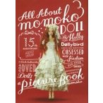All About momoko DOLL (通常版)  / Holly (Book)  〔本〕