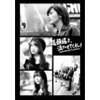 NMB48 / 道頓堀よ、泣かせてくれ! DOCUMENTARY of NMB48 Blu-ray コンプリートBOX (+DVD)  〔BLU-RAY DISC〕