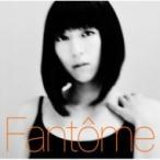宇多田ヒカル / Fantome  〔SHM-CD〕