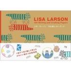 リサ・ラーソン 100枚レターブック / リサ・ラーソン  〔本〕