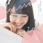 伊藤美来 / 泡とベルベーヌ (CD+DVD)【限定盤】  〔CD Maxi〕