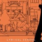 lyrical school / マジックアワー / 格好悪いふられ方 - リリスクの場合 -  〔CD Maxi〕