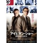 アイヒマン・ショー 歴史を映した男たち  〔DVD〕