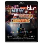 Blur ブラー / Blur :  New World Towers  〔BLU-RAY DISC〕