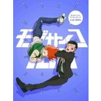 モブサイコ100 / モブサイコ100 vol.005  〔DVD〕