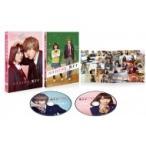 【初回仕様】 オオカミ少女と黒王子 DVD プレミアム・エディション(2枚組)  〔DVD〕