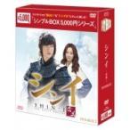 シンイ-信義- DVD-BOX2  〔DVD〕