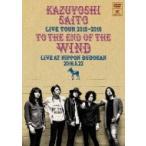 斉藤和義 サイトウカズヨシ / KAZUYOSHI SAITO LIVE TOUR 2015-2016