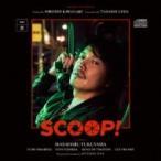 Scoop! (Movie) / SCOOP! オリジナル・サウンドトラック 国内盤 〔CD〕