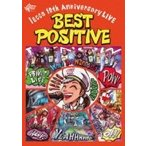 lecca レッカ / lecca 10th Anniversary LIVE BEST POSITIVE (DVD)  〔DVD〕