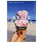 GENIC TRAVEL BYRON BAY / GOLD COAST / SYDNEY / ULURU LOVE  &  ICECREAM vol.01 AUSTRALIA / Manashika  〔本〕