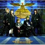 Jam Project ジャムプロジェクト / JAM Project BEST COLLECTION XII  〔CD〕