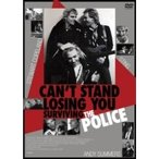 Police ポリス / Can't Stand Losing You:  Surviving The Police  〔DVD〕