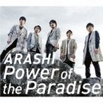 嵐 アラシ / Power of the Paradise  〔CD Maxi〕
