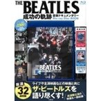 The Beatles成功の軌跡 音楽ドキュメンタリー Blu-ray Disc BOOK / 書籍  〔本〕