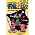 ONE PIECE 16  ジャンプ コミックス