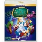 ふしぎの国のアリス MovieNEX [ブルーレイ+DVD]  〔BLU-RAY DISC〕