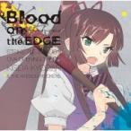 岸田教団&THE明星ロケッツ  / Blood on the EDGE  〔CD Maxi〕