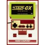 ゲームセンターCX DVD-BOX13  〔DVD〕