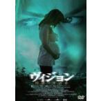 ヴィジョン/暗闇の来訪者  〔DVD〕