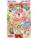 ONE PIECE 83 ジャンプコミックス / 尾田栄一郎 オダエイイチロウ  〔コミック〕