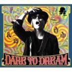 入野自由 イリノミユ / DARE TO DREAM 【豪華盤】(CD+DVD)  〔CD〕