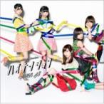 AKB48 / ハイテンション 【Type B 通常盤】(CD+DVD)  〔CD Maxi〕