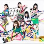 AKB48 / ハイテンション 【Type D 通常盤】(CD+DVD)  〔CD Maxi〕